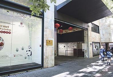 Cultura china de puertas abiertas