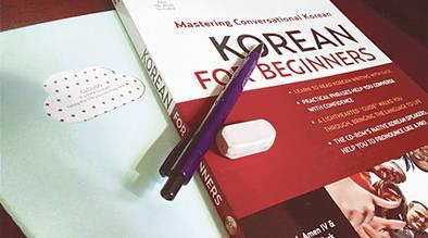 El coreano, la lengua asiática de moda