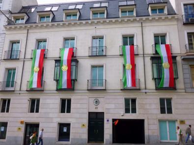 La embajada de México en Madrid, situada en la carrera de San Jerónimo.