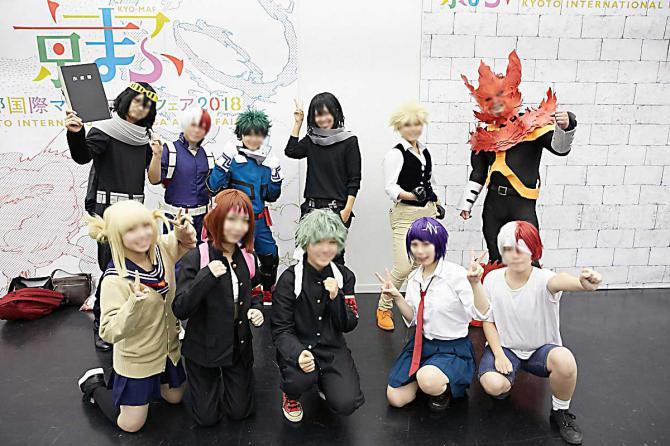 Kioto, capital mundial del manga y el 'anime'