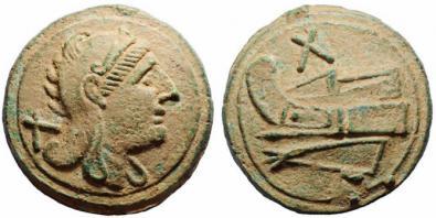 La moneda que usaban los romanos